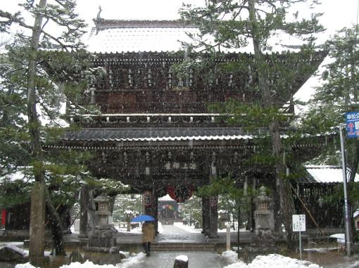 天橋立の知恩寺