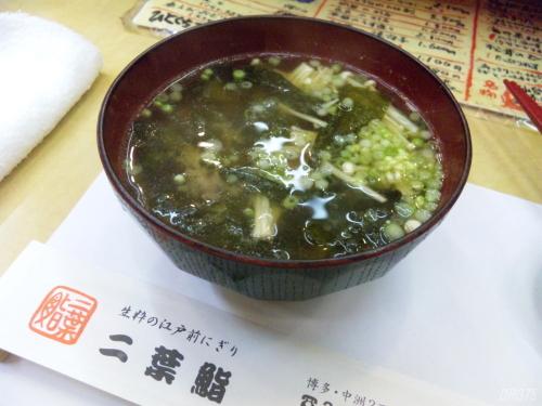 博多中洲の二葉鮨の味噌汁