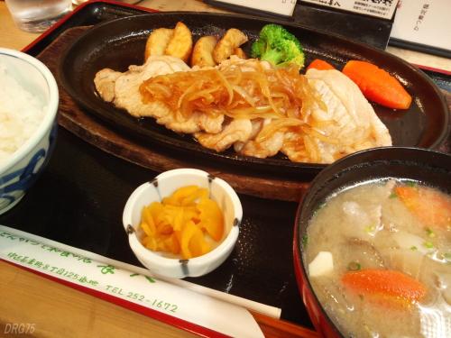 横浜の長八の生姜焼き