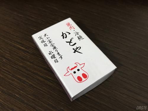 鶴橋の焼肉冷麺かどや