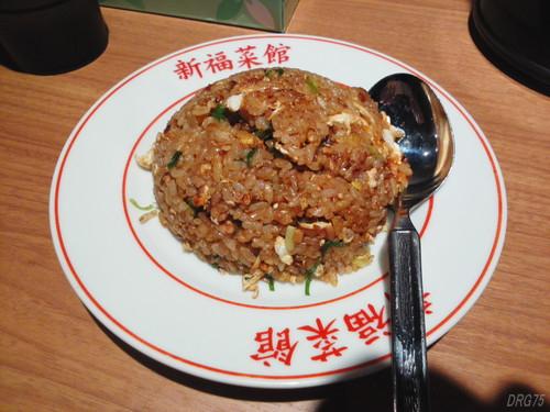 新福菜館の炒飯
