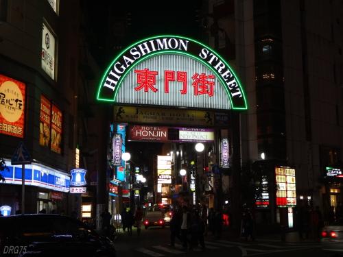 神戸三宮の東門街