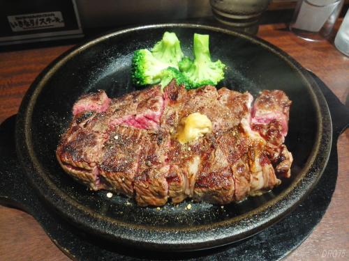 いきなりステーキのワイルド300gチェンブロひとくちカット