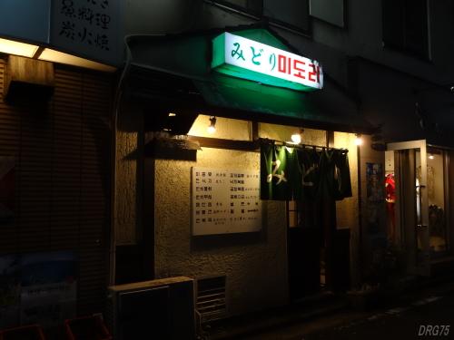 YokohamaMidori