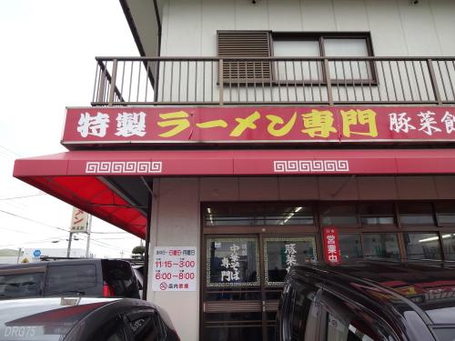 奈良の豚菜館