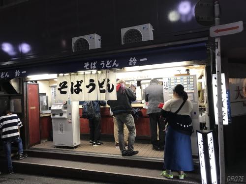 横浜駅立ち食いそばのきそば鈴一