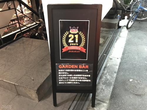 大阪SEN