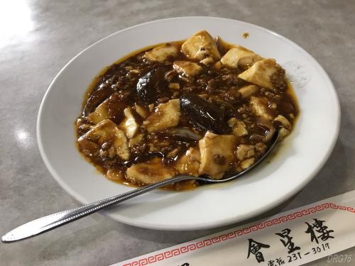 會星楼の麻婆豆腐