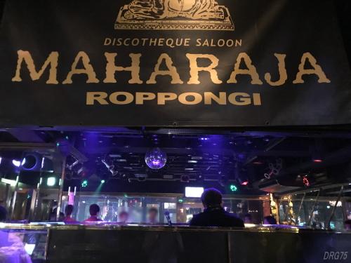 マハラジャでパラパラ