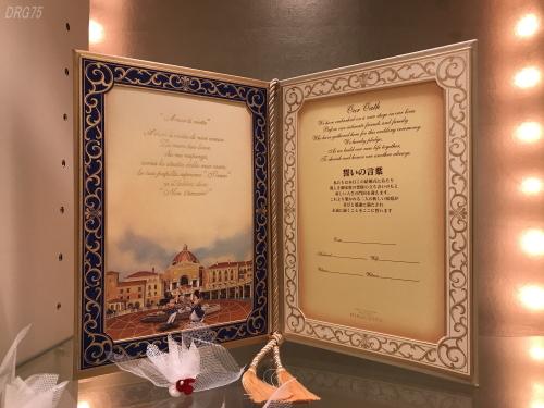 ミラコスタ結婚式費用