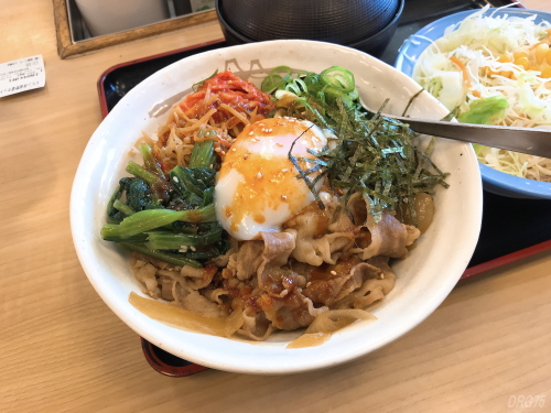 松屋ビビン丼