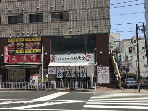 野毛ホルモン松坂食堂