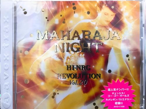マハラジャ・ナイト・ハイエナジー・レボリューション20